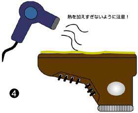 3:下地を作る ボンドを靴とフエルトの接着面両方にまんべんなく塗る。フエルトは接着剤を吸い込むので、一度塗った後、再度塗る。(靴底は一回でよい)この時、